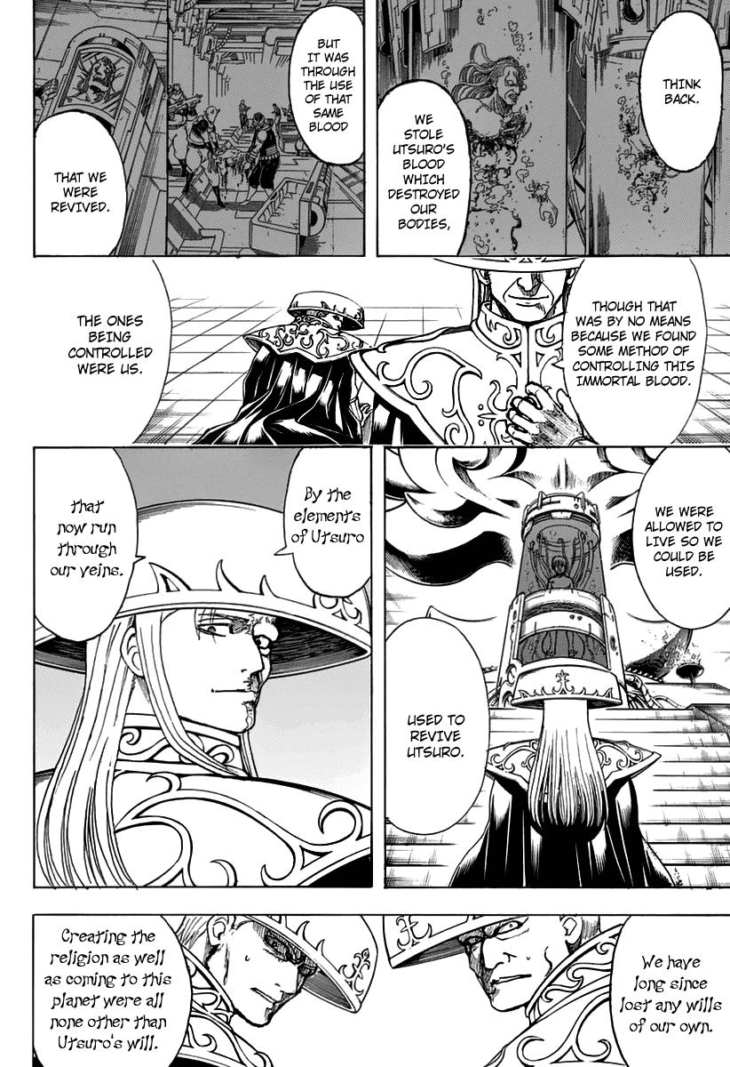 Gintama Chapter 699  Online Free Manga Read Image 38