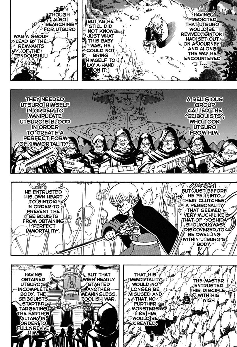 Gintama Chapter 699  Online Free Manga Read Image 4