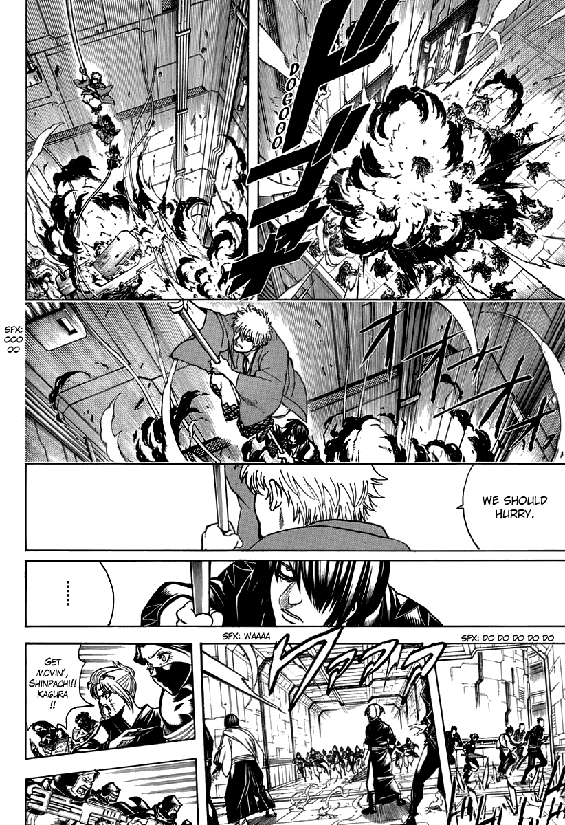 Gintama Chapter 699  Online Free Manga Read Image 44