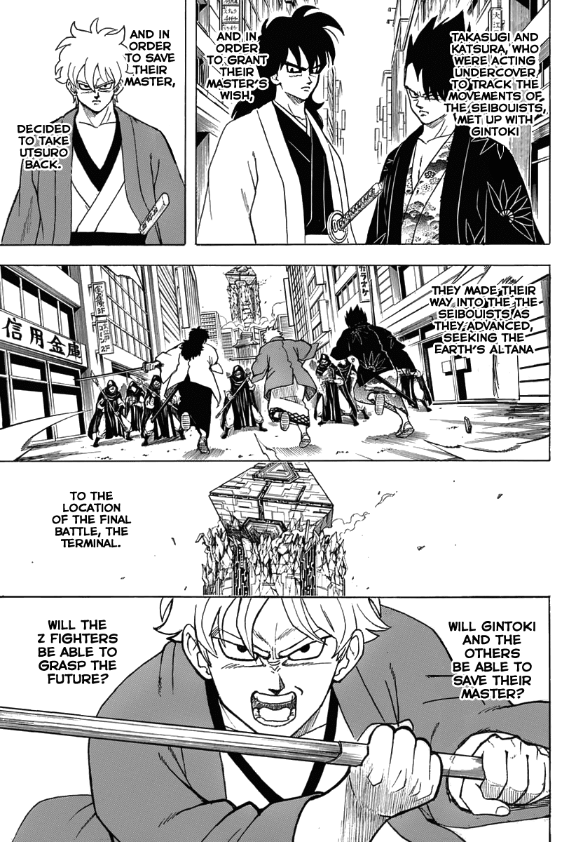Gintama Chapter 699  Online Free Manga Read Image 5