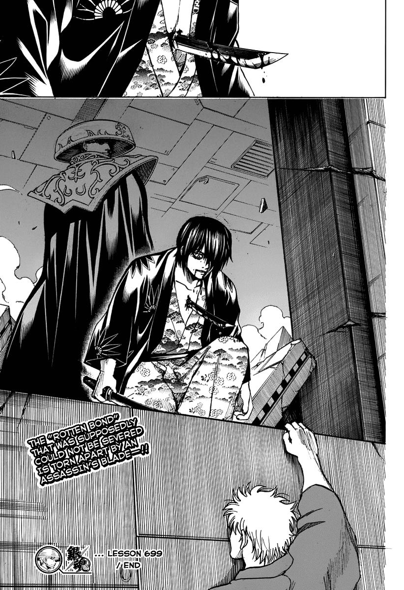 Gintama Chapter 699  Online Free Manga Read Image 53