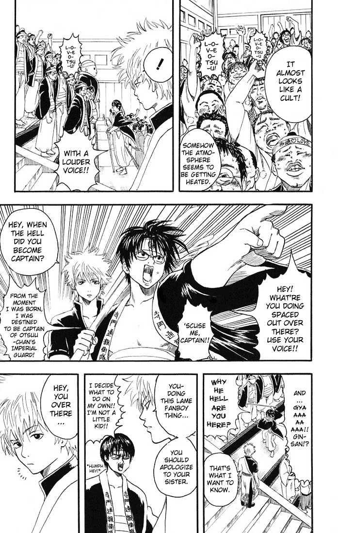Gintama Chapter 7  Online Free Manga Read Image 10