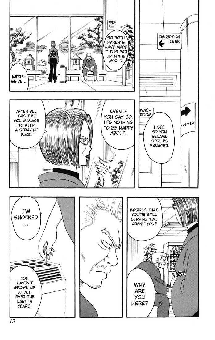 Gintama Chapter 7  Online Free Manga Read Image 12