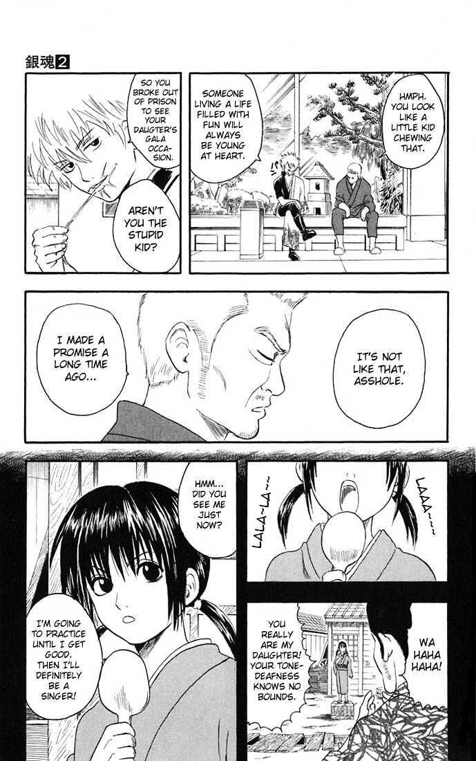 Gintama Chapter 7  Online Free Manga Read Image 14