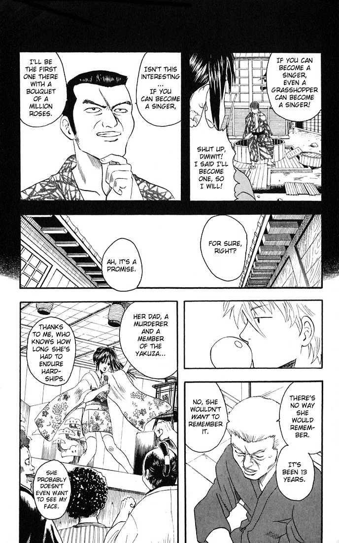 Gintama Chapter 7  Online Free Manga Read Image 15