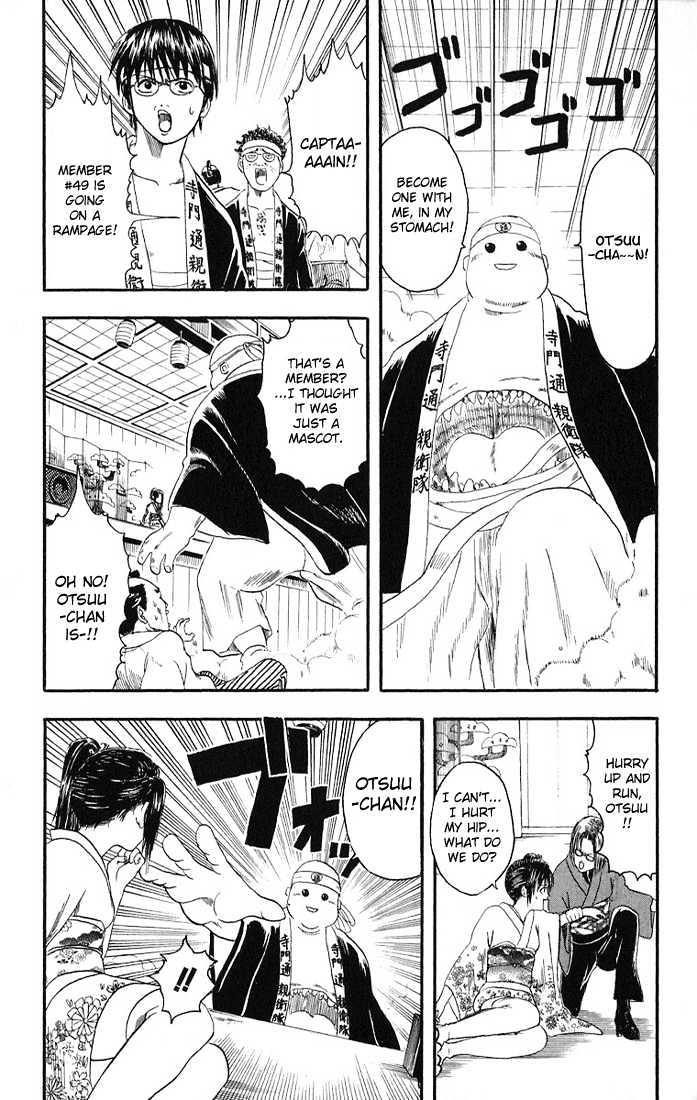 Gintama Chapter 7  Online Free Manga Read Image 17