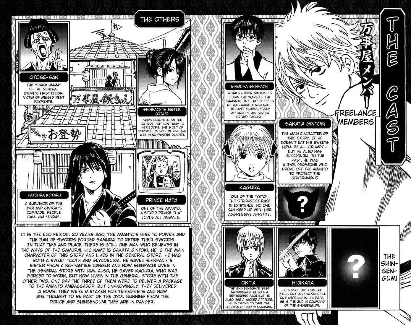 Gintama Chapter 7  Online Free Manga Read Image 2