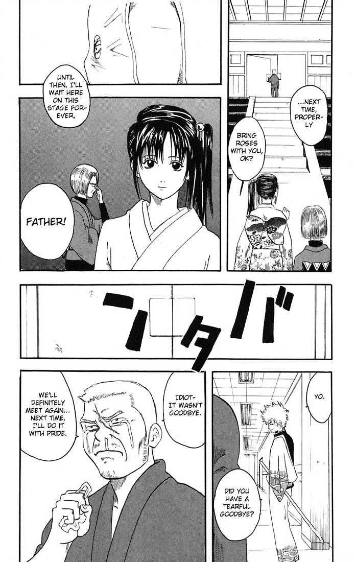 Gintama Chapter 7  Online Free Manga Read Image 22