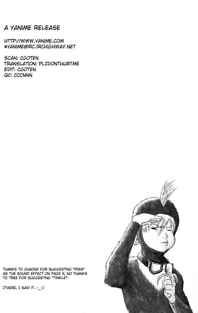 Gintama Chapter 7  Online Free Manga Read Image 23