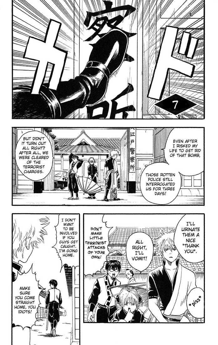 Gintama Chapter 7  Online Free Manga Read Image 4