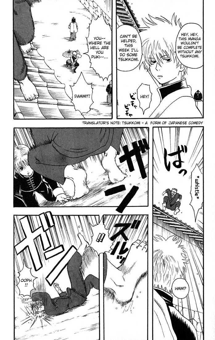 Gintama Chapter 7  Online Free Manga Read Image 5