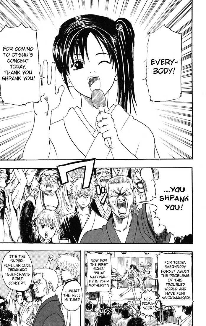 Gintama Chapter 7  Online Free Manga Read Image 8