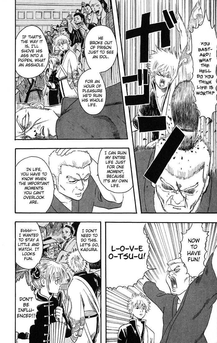 Gintama Chapter 7  Online Free Manga Read Image 9