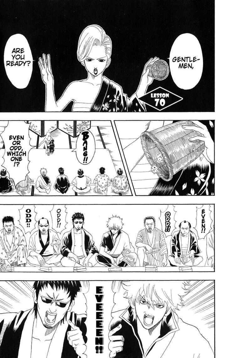 Gintama Chapter 70  Online Free Manga Read Image 1