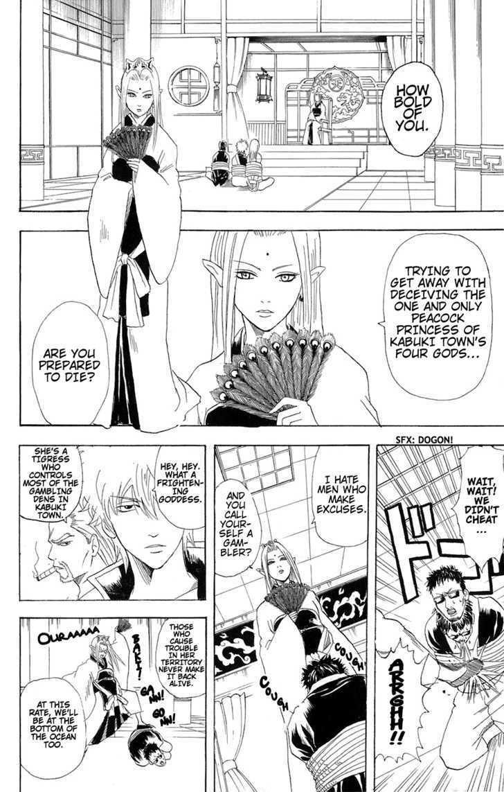 Gintama Chapter 70  Online Free Manga Read Image 10