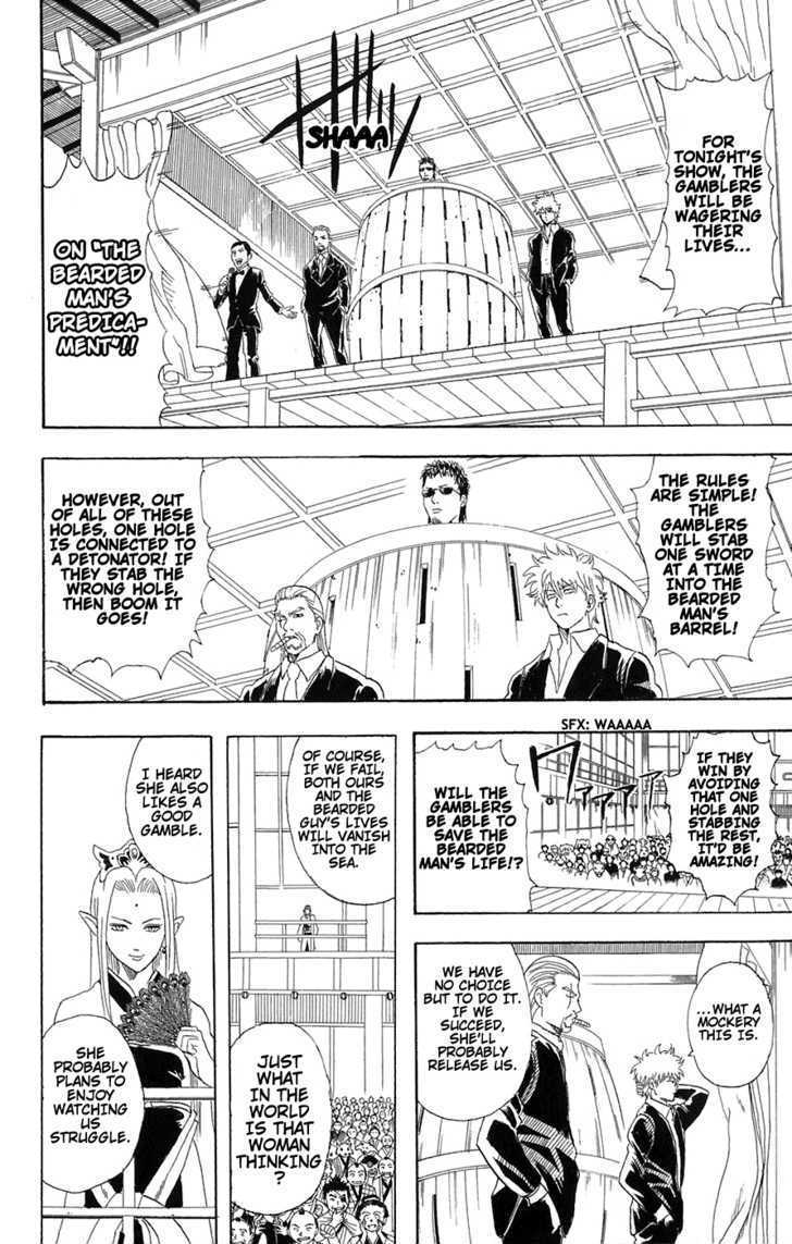 Gintama Chapter 70  Online Free Manga Read Image 12
