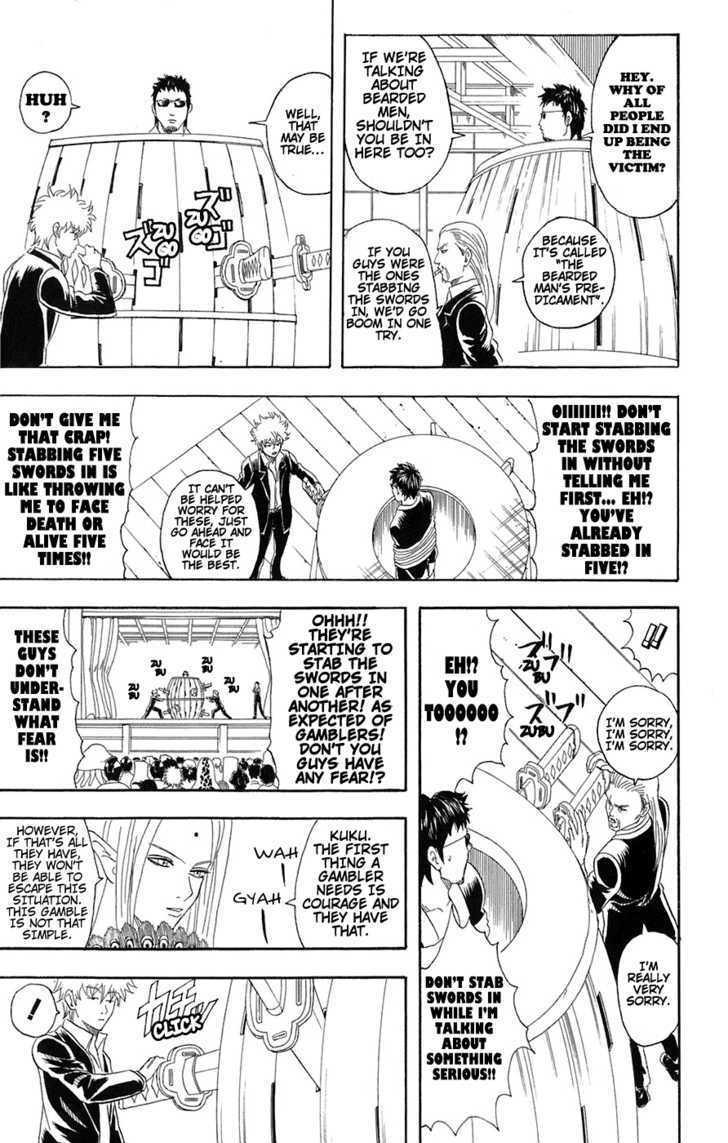 Gintama Chapter 70  Online Free Manga Read Image 13