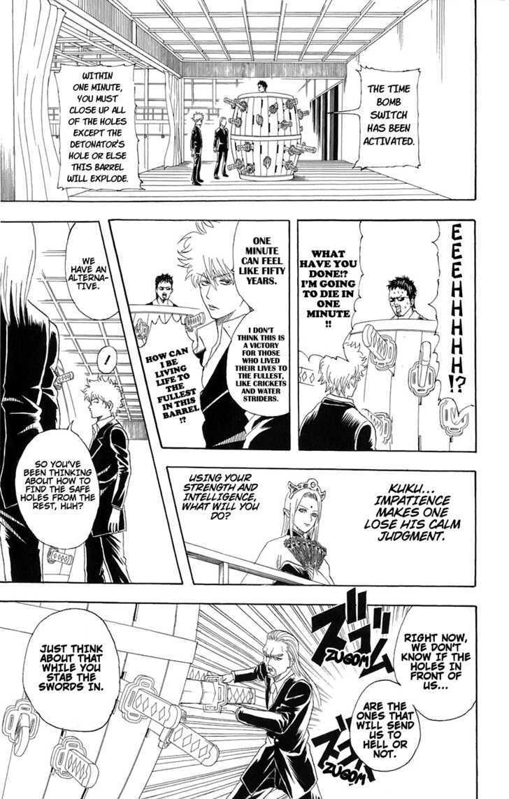 Gintama Chapter 70  Online Free Manga Read Image 15