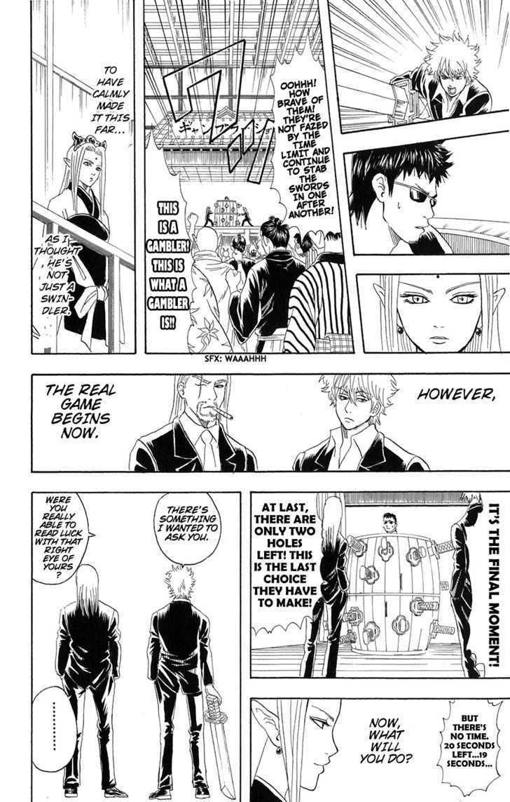 Gintama Chapter 70  Online Free Manga Read Image 16