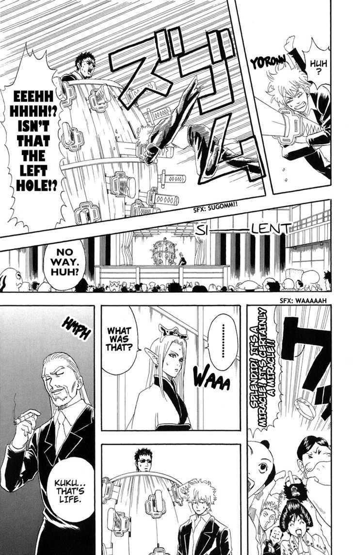 Gintama Chapter 70  Online Free Manga Read Image 19