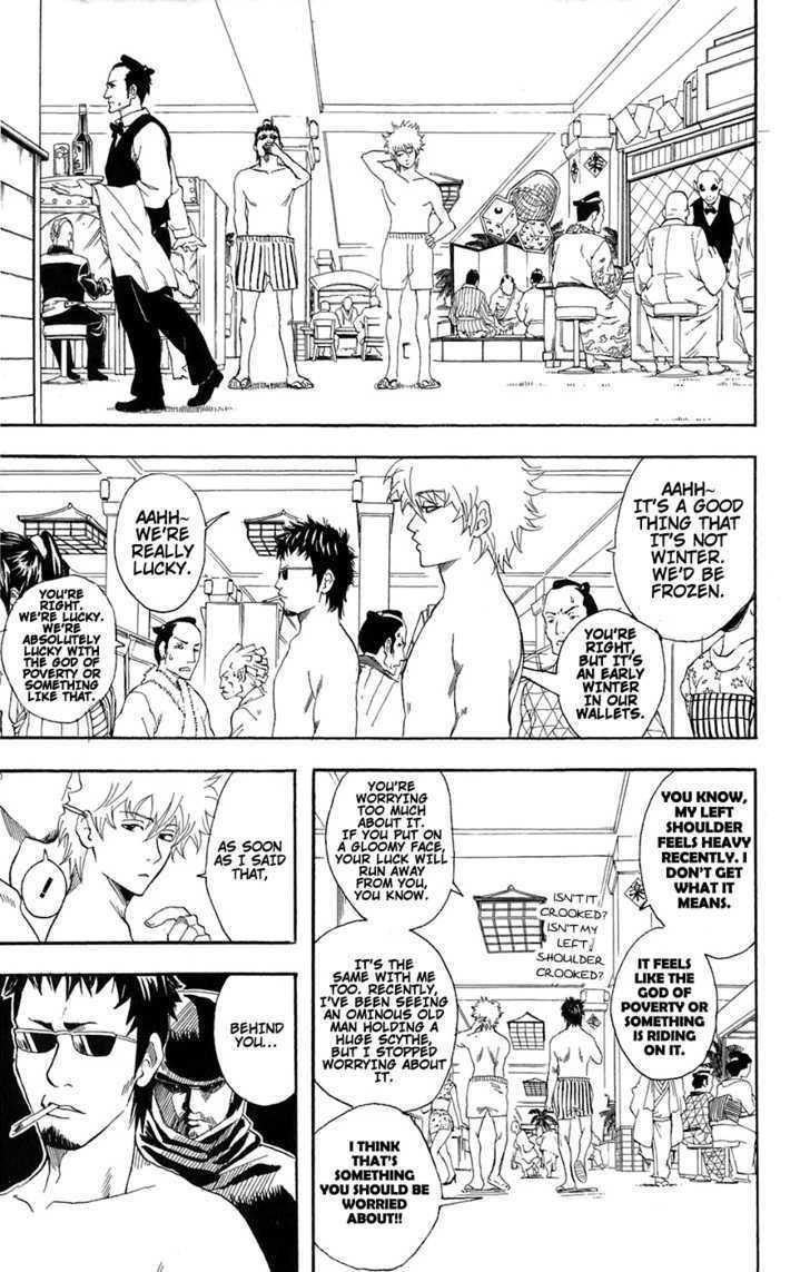 Gintama Chapter 70  Online Free Manga Read Image 3