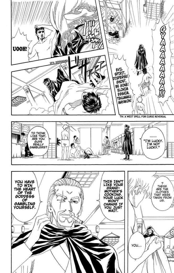 Gintama Chapter 70  Online Free Manga Read Image 4