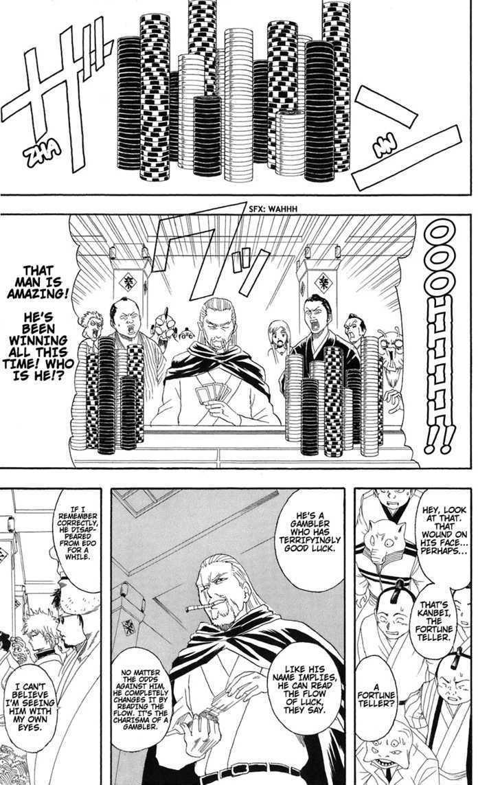 Gintama Chapter 70  Online Free Manga Read Image 5