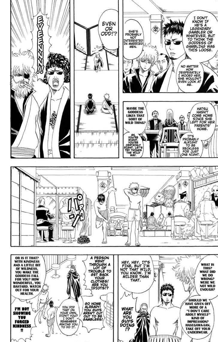 Gintama Chapter 70  Online Free Manga Read Image 6