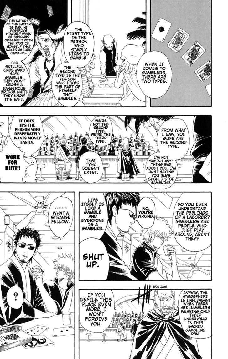 Gintama Chapter 70  Online Free Manga Read Image 7