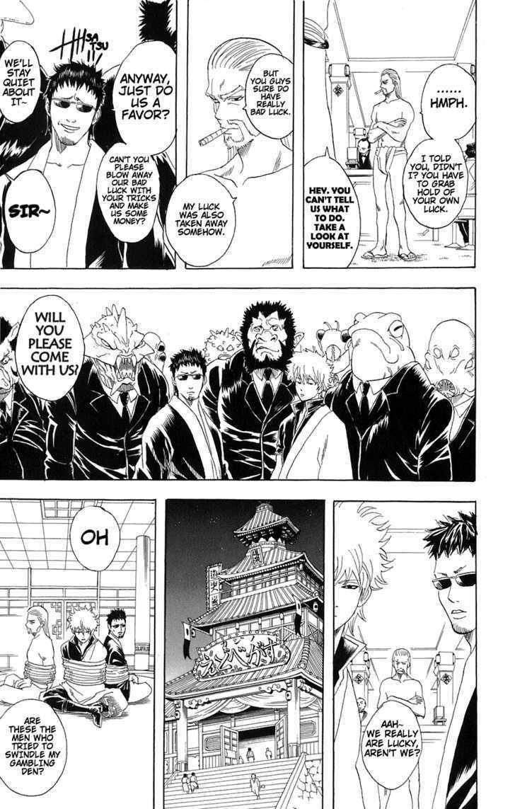 Gintama Chapter 70  Online Free Manga Read Image 9
