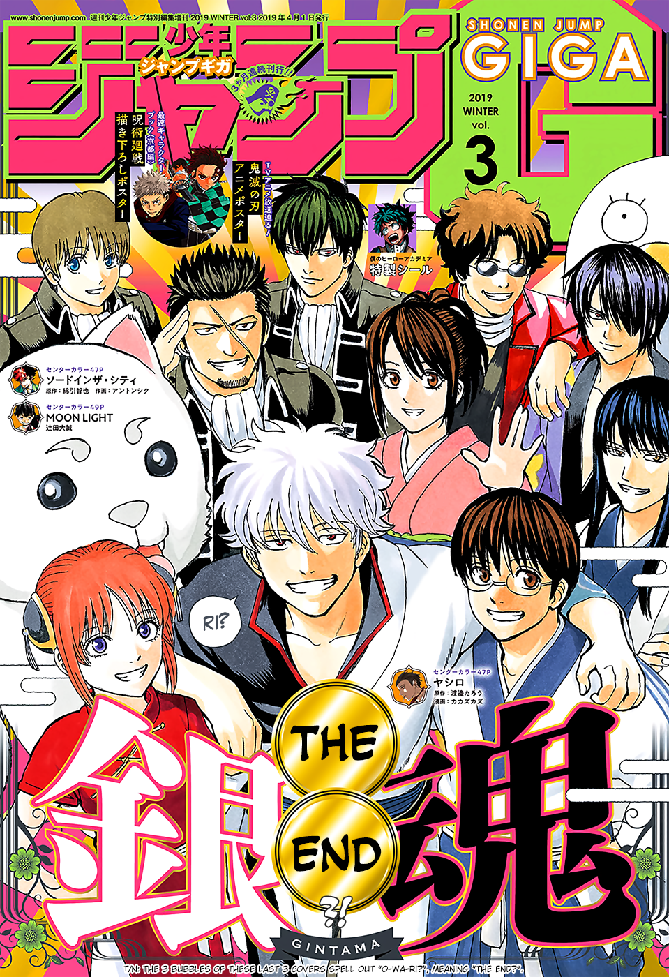 Gintama Chapter 701  Online Free Manga Read Image 1