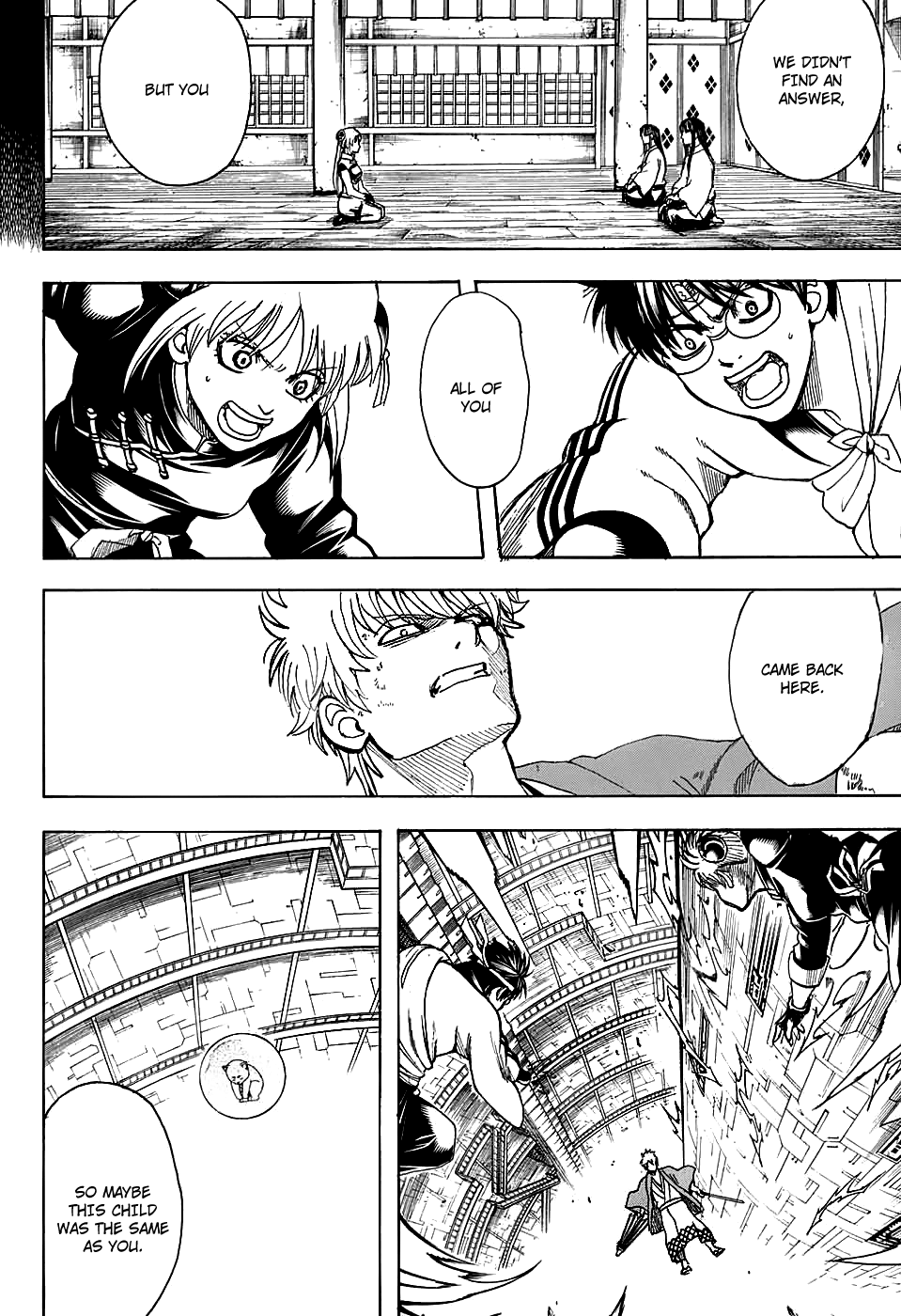 Gintama Chapter 701  Online Free Manga Read Image 10