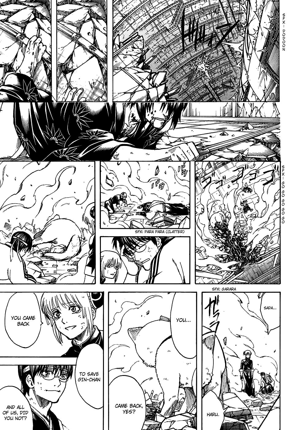 Gintama Chapter 701  Online Free Manga Read Image 17