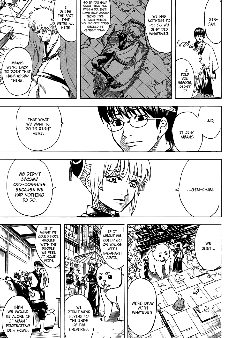 Gintama Chapter 701  Online Free Manga Read Image 21