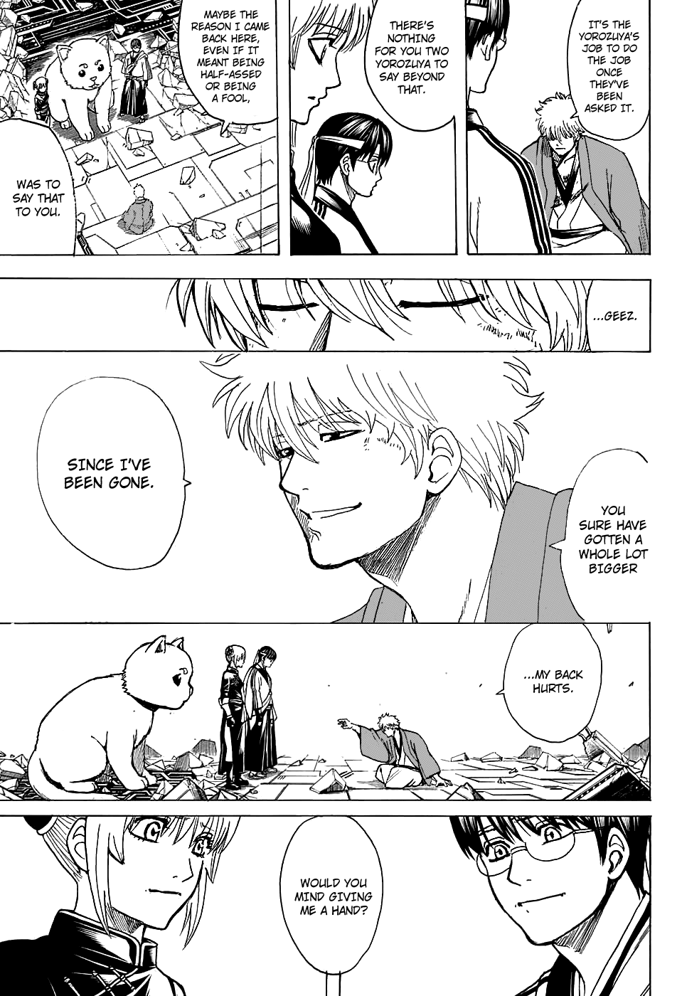 Gintama Chapter 701  Online Free Manga Read Image 23