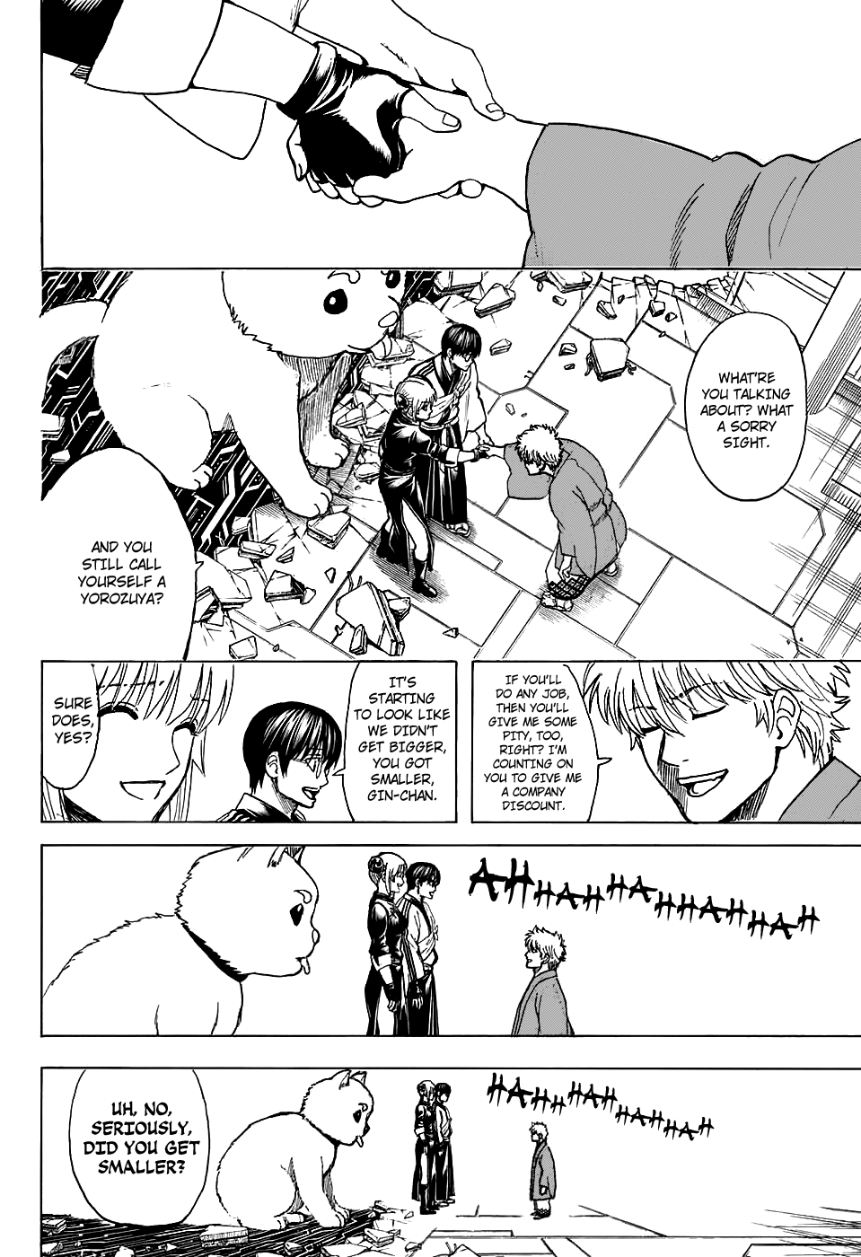 Gintama Chapter 701  Online Free Manga Read Image 24