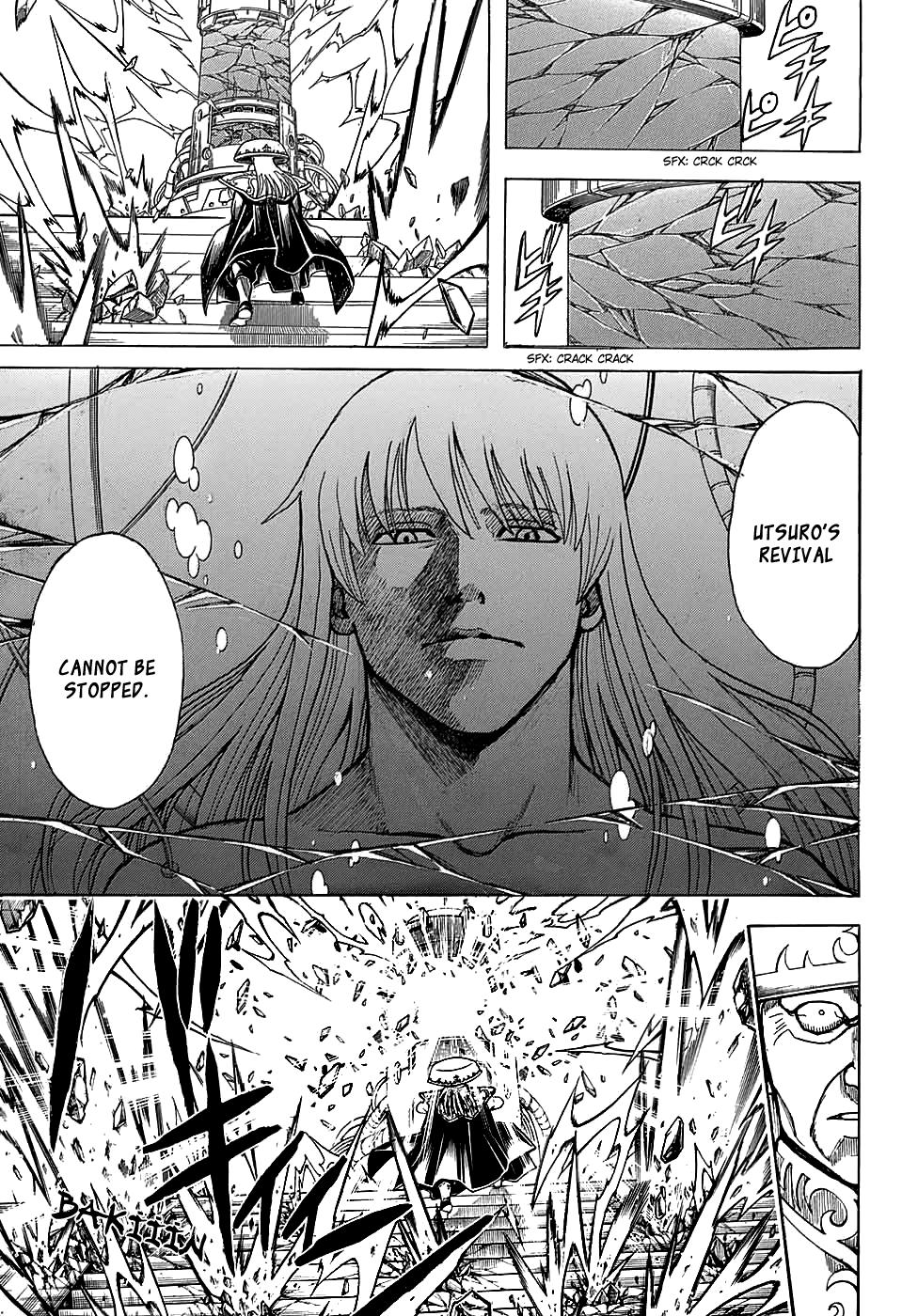 Gintama Chapter 701  Online Free Manga Read Image 41