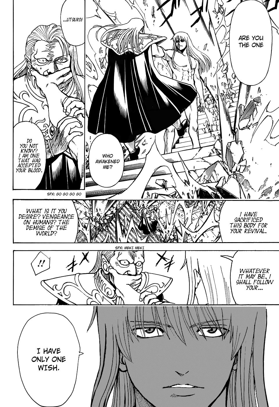 Gintama Chapter 701  Online Free Manga Read Image 46