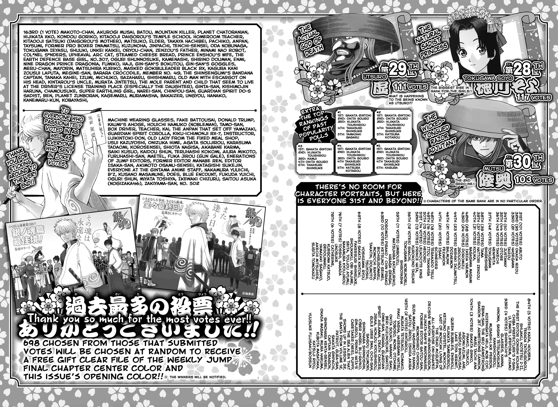 Gintama Chapter 701  Online Free Manga Read Image 53