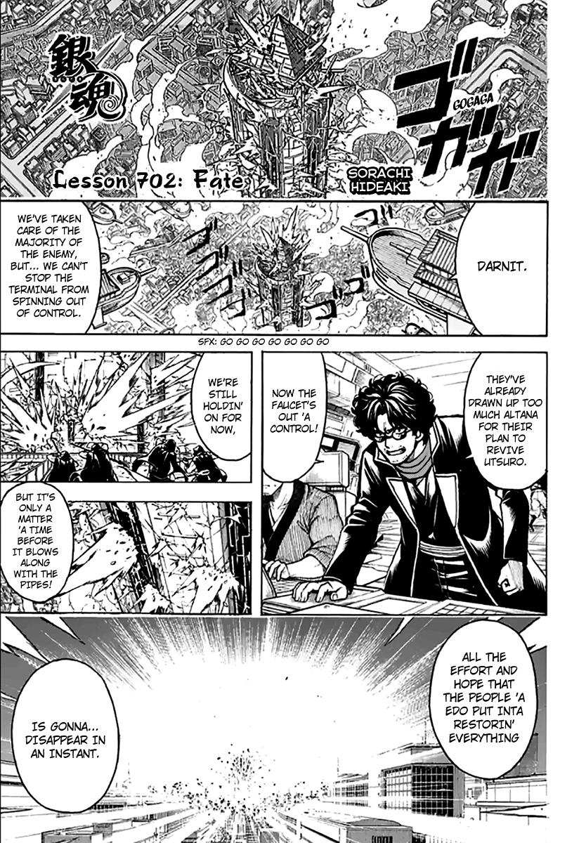 Gintama Chapter 702  Online Free Manga Read Image 1