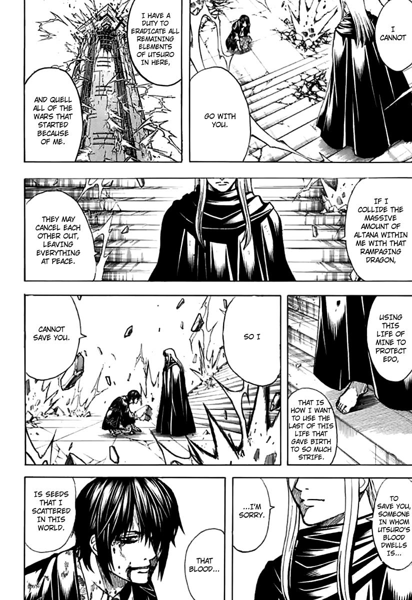 Gintama Chapter 702  Online Free Manga Read Image 16