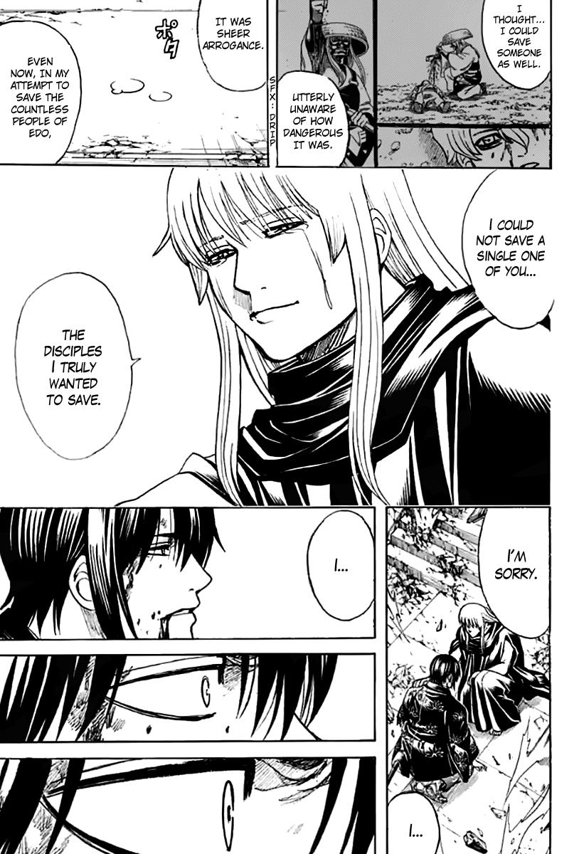 Gintama Chapter 702  Online Free Manga Read Image 17