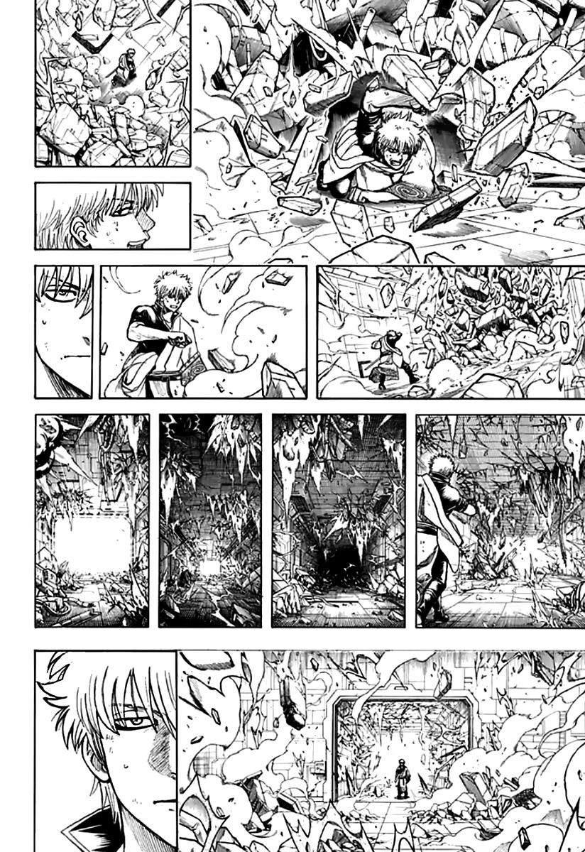 Gintama Chapter 702  Online Free Manga Read Image 24