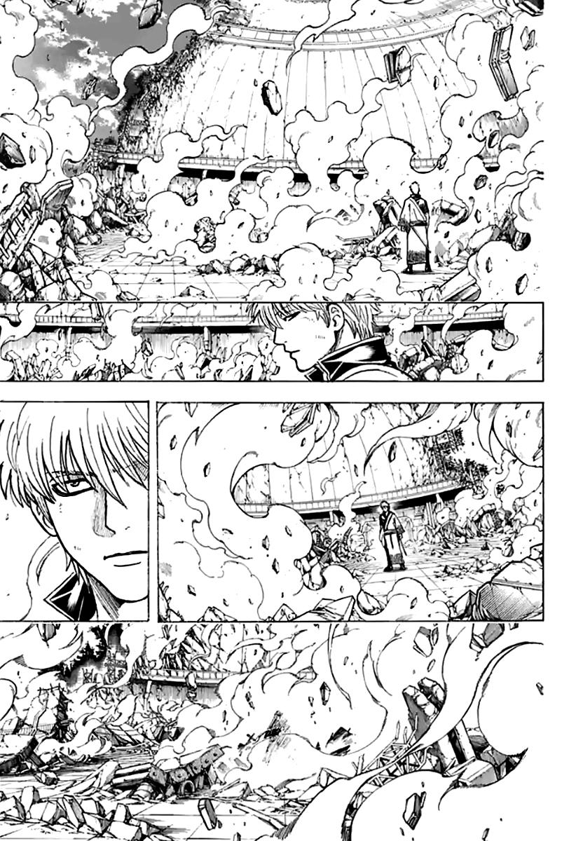 Gintama Chapter 702  Online Free Manga Read Image 25