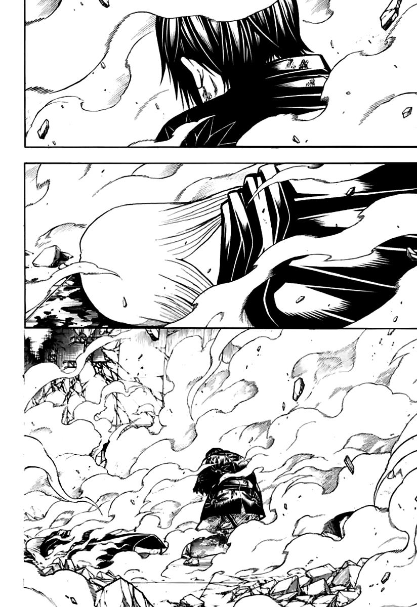 Gintama Chapter 702  Online Free Manga Read Image 26