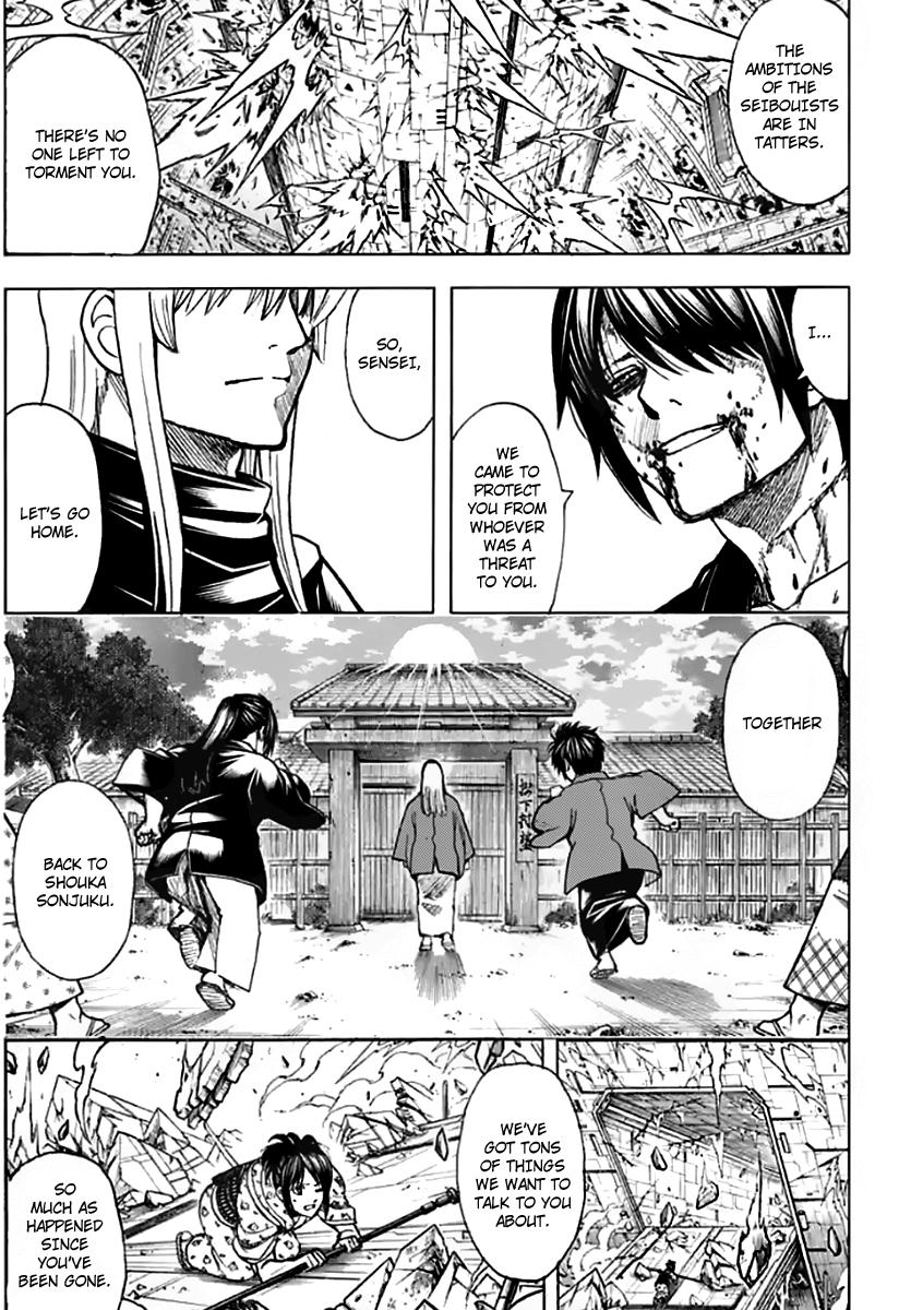 Gintama Chapter 702  Online Free Manga Read Image 5