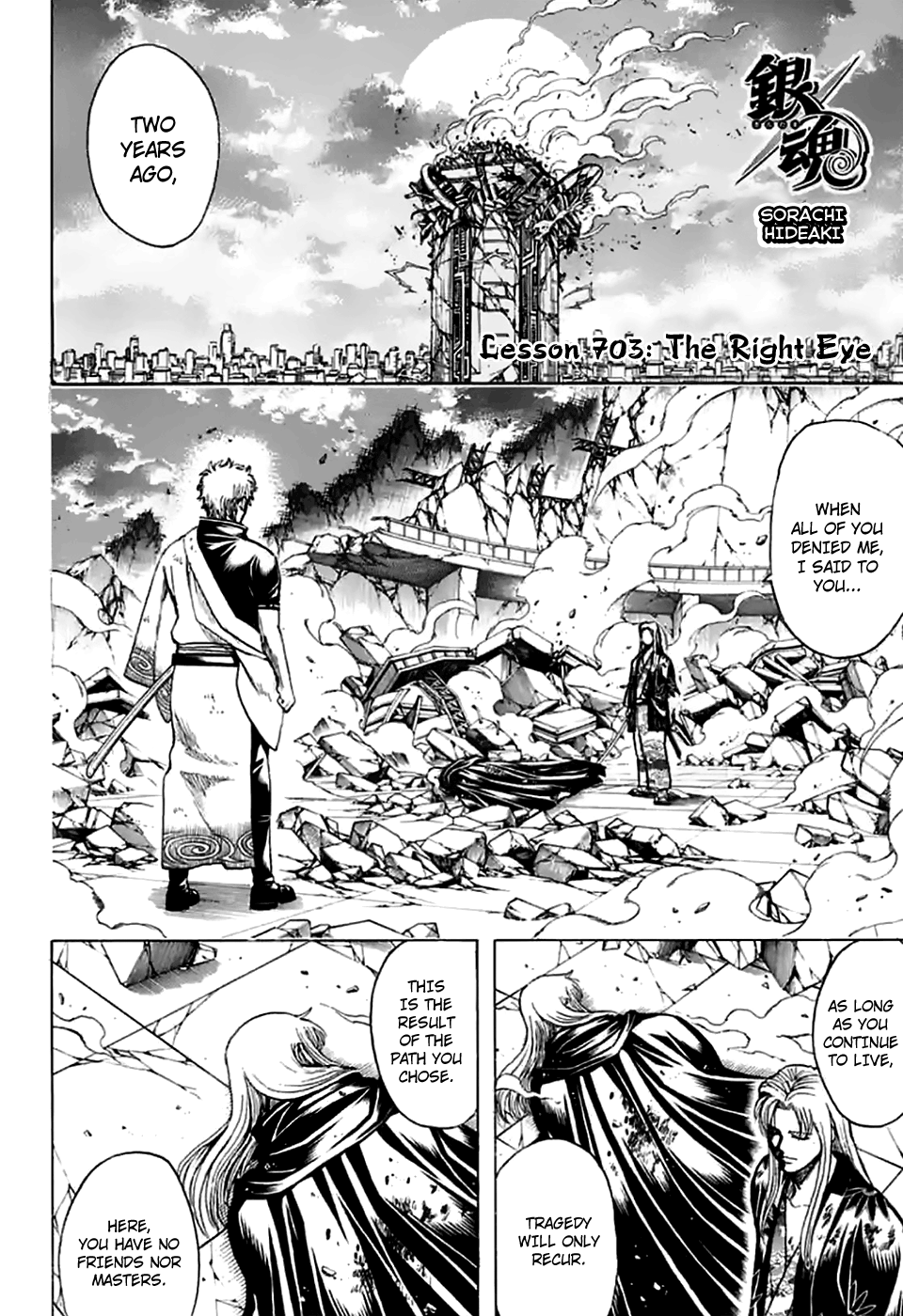 Gintama Chapter 703  Online Free Manga Read Image 1