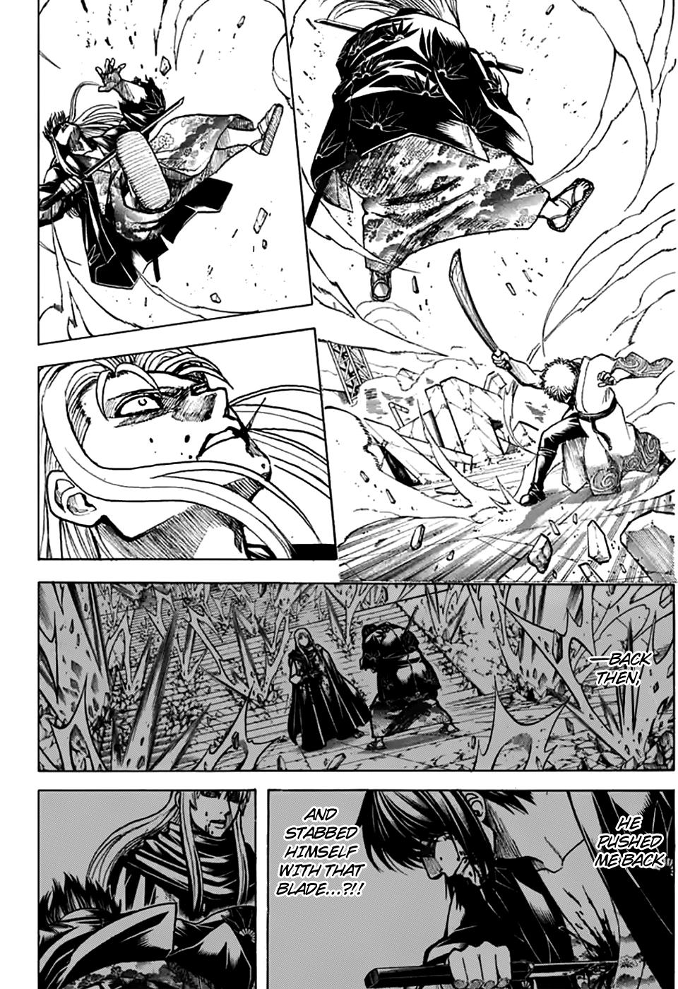 Gintama Chapter 703  Online Free Manga Read Image 15
