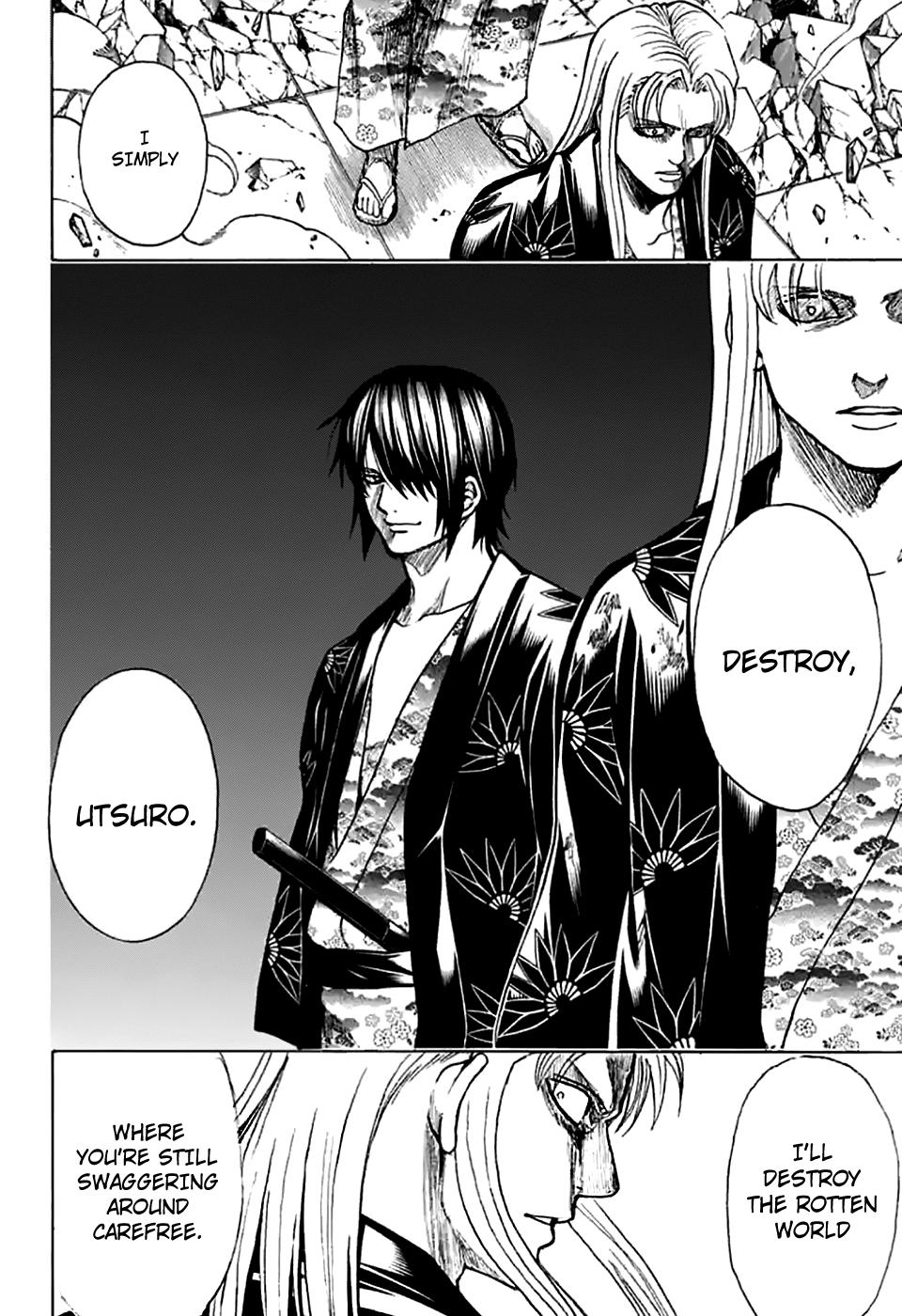 Gintama Chapter 703  Online Free Manga Read Image 7