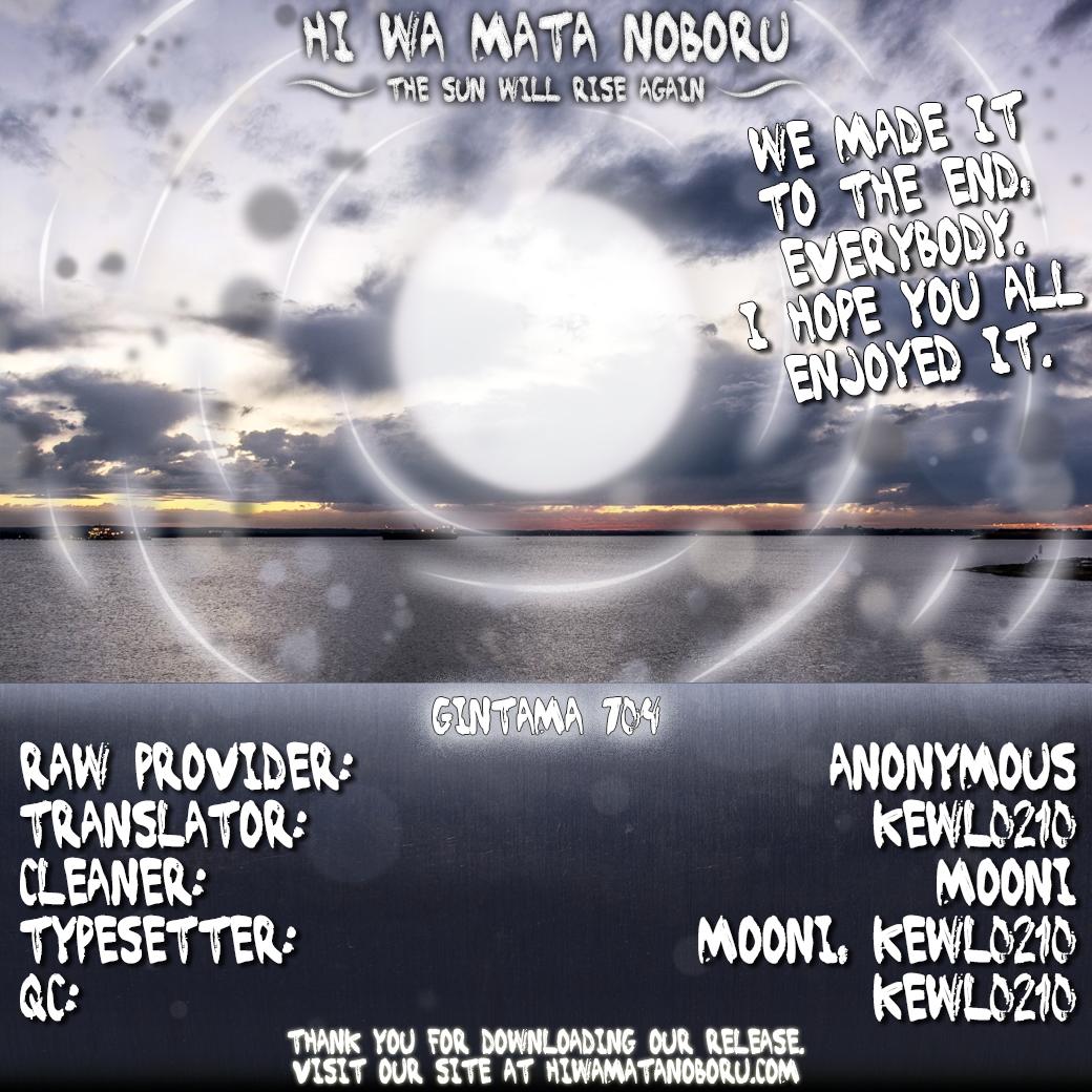 Gintama Chapter 704  Online Free Manga Read Image 60